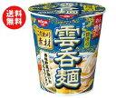 【送料無料】日清食品 日清中華 雲呑麺 63g×12個入 ※北海道・沖縄・離島は別途送料が必要。 20P03Dec16