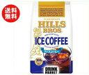 送料無料 日本ヒルスコーヒー ヒルス アイスコーヒー(粉) 300g袋×12袋入 ※北海道・沖縄・離島は別途送料が必要。