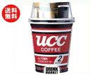 【送料無料】UCC カップコーヒー 2P×60個入 ※北海道・