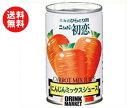 【送料無料】JA平取町 ニシパの初恋 にんじんミックスジュース 160g缶×30本入 ※北海道・沖縄・離島は別途送料が必要。