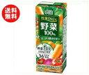 【送料無料】農協 野菜Days 野菜100% 200ml紙パ...