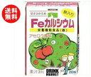 【送料無料】三育フーズ Feカルシウム 200ml紙パック×24本入 ※北海道・沖縄・離島は別途送料が必要。