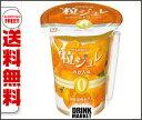 【送料無料】ブルボン 粒ジュレ0kcal みかん味 215g×16(8×2)個入※北海道・沖縄・離島は別途送料が必要。 20P03Dec16