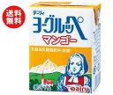 【送料無料】南日本酪農協同 デーリィ ヨーグルッペ マンゴー 200ml紙パック×24本入 ※北海道・沖縄・離島は別途送料が必要。