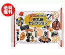 【送料無料】三幸製菓 三幸の売れ筋セレクション 195g×12個入 ※北海道・沖縄・離島は別途送料が必要。