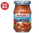 【送料無料】【2ケースセット】カゴメ アンナマンマ 冷製パスタソース 330g瓶×12本入×
