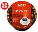 【送料無料】UCC キューリグ専用カートリッジ K-Cupパック モカブレンド 12P×8箱入 ※北海道・沖縄・離島は別途送料が必要。