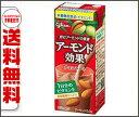 【送料無料】グリコ乳業 アーモンド効果 チョコレート 200ml紙パック×24本入 ※北海道・沖縄・離島は別途送料が必要。