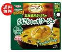 【送料無料】SSK シェフズリザーブ レンジでおいしい!かぼちゃのポタージュ 150g×40袋入 ※北海道・沖縄・離島は別途送料が必要。