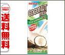 【送料無料】マルサンアイ ココナッツミルク飲料 200ml紙パック×24本入 ※北海道・沖縄・離島は別途送料が必要。 20P03Dec16