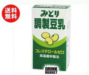 【送料無料】九州乳業 みどり 調製豆乳 125ml紙パック×12本入 ※北海道・沖縄・離島は別途送料が必要。