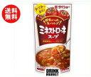 【送料無料】ダイショー 野菜をいっぱい食べるスープ ミネストローネスープ 750g×10袋入 ※北海道・沖縄・離島は別途送料が必要。