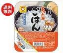 【送料無料】東洋水産 あったかごはん 200g×20(10×2)
