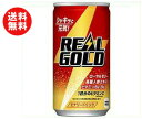 【送料無料】コカコーラ リアルゴールド 190ml缶×30本入 ※北海道・沖縄・離島は別途送料が必要。