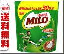 【送料無料】ネスレ日本 ネスレ ミロ オリジナル 450g袋×12袋入 ※北海道・沖縄・離島は別途送料が必要。