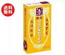 【送料無料】【2ケースセット】森永製菓 ミルクキャラメル 12粒×10個入×(2ケース) ※北海道・沖縄・離島は別途送料が必要。