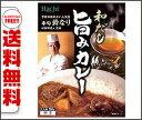 【送料無料】ハチ食品 和だし 旨みカレー 200g×20個入 ※北海道・沖縄・離島は別途送料が必要。