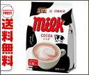 【送料無料】三井農林 チロルチョコ×日東紅茶 ミルクココア 12.5g×8本×24個入 ※北海道・沖縄・離島は別途送料が必要。