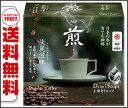 【送料無料】【2ケースセット】AGF 煎 レギュラー・コーヒー 上乗せドリップ 淡麗澄味 10g×5袋×12箱入×(2ケース) ※北海道・沖縄・離島は別途送料が必要。