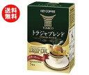 【送料無料】KEYCOFFEE(キーコーヒー)ドリップオントラジャブレンド(粉)(8g×5袋)×5箱入※北海道・沖縄・離島は別途送料が必要。