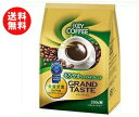 【送料無料】【2ケースセット】KEY COFFEE(キーコーヒー) グランドテイスト まろやかなマイルドブレンド(粉) 330g×6袋入×(2ケース) ※北海道・沖縄・離島は別途送料が必要。