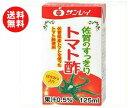 【送料無料】JAビバレッジ佐賀 佐賀のすっきりトマト酢 12...
