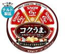 【送料無料】【チルド(冷蔵)商品】雪印メグミルク 6Pチーズ コクとうまみ 108g×12個入 ※北海道・沖縄・離島は別途送料が必要。