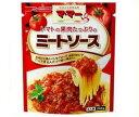 【送料無料】日清フーズ マ・マー トマトの果肉たっぷりのミートソース 260g×6袋入 ※北海道・沖縄・離島は別途送料が必要。