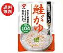 【送料無料】たいまつ食品 鮭がゆ 250g×10袋入 ※北海道・沖縄・離島は別途送料が必要。