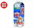 【送料無料】ホーマー 氷みつメロン 1000ml紙パック×12本入 ※北海道 沖縄 離島は別途送料が必要。