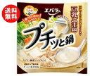 【送料無料】エバラ食品 プチッと鍋 豆乳ごま鍋 40g×4個×12袋入 ※北海道・沖縄・離島は別途送料が必要。