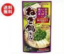【送料無料】ダイショー 野菜をいっぱい食べる鍋 ねぎ鍋スープ 750g×10袋入 ※北海道・沖縄・離島は別途送料が必要。