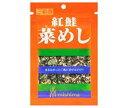 送料無料 三島食品 紅鮭菜めし 15g×10袋入 ※北海道・沖縄・離島は別途送料が必要。