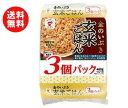 たいまつ食品 金のいぶき 玄米ごはん 3個パック (160g×3個)×8袋入×(2ケース) ※北海道・沖縄・離島は別途送料が必要。