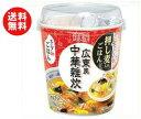 【送料無料】【2ケースセット】丸美屋 スープdeごはん 広東風中華雑炊 69.9g×6個入×(2