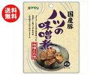 【送料無料】【2ケースセット】カンピー 国産豚ハツの味噌煮 45g×10袋入×(2ケース) ※北海道・沖縄・離島は別途送料が必要。