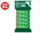 【送料無料】ロッテ グリーンガム 5P×10個入 ※北海道・沖縄・離島は別途送料が必要。