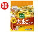 【送料無料】東洋水産 マルちゃん 素材のチカラ たまごスープ (6.4g×5食)×6袋入 ※北海道・沖縄・離島は別途送料が必要。