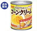 【送料無料】【2ケースセット】いなば食品 コーンクリーム 220g×24個入×(2ケース) ※北海道・沖縄・離島は別途送料が必要。