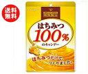 【送料無料】扇雀飴本舗 はちみつ100%のキャンデー 51g×6袋入 ※北海道・沖縄・離島は別途送料が必要。
