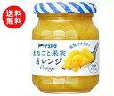 【送料無料】アヲハタ まるごと果実 オレンジ 125g瓶×12個入 ※北海道・沖縄・離島は別途送料が必要。