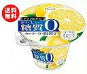 【送料無料】たらみ トリプルゼロ おいしい糖質0 グレープフルーツ 195g×18(6×3)個入 ※北海道・沖縄・離島は別途送料が必要。