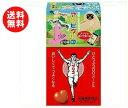 【送料無料】【2ケースセット】グリコ グリコ 4粒×10箱入×(2ケース) ※北海道・沖縄・離島は別途送料が必要。