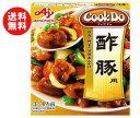 【送料無料】【2ケースセット】味の素 CookDo(クックドゥ) 酢豚用 140g×10個入×(2ケース) ※北海道・沖縄・離島は別途送料が必要。