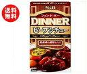 【送料無料】エスビー食品 S&B フォン・ド・ボー ディナービーフシチュー 97g×10個入 ※北海道・沖縄・離島は別途送料が必要。