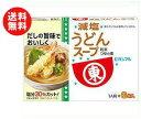 【送料無料】ヒガシマル醤油 減塩うどんスープ 6袋×10箱入 ※北海道 沖縄 離島は別途送料が必要。