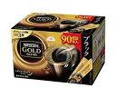 【送料無料】ネスレ日本 ネスカフェ ゴールドブレンド スティック ブラック (2g×90P)×10箱入 ※北海道・沖縄・離島は別途送料が必要。