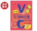 【送料無料】【2ケースセット】ノーベル製菓 VC-3000のど飴 ピンクグレープフルーツ 90g×6袋入×(2ケース) ※北海道 沖縄 離島は別途送料が必要。
