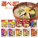 送料無料 アマノフーズ フリーズドライ きょうのスープ・うちのおみそ汁 選べる2ケースセット 5食×12(6×2)袋入 ※北海道・沖縄・離島は別途送料が必要。