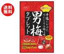 【送料無料】ノーベル製菓 男梅タブレット 55g×6袋入 ※北海道・沖縄・離島は別途送料が必要。